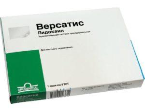 Обезболивающий пластырь версатис с ледокаином
