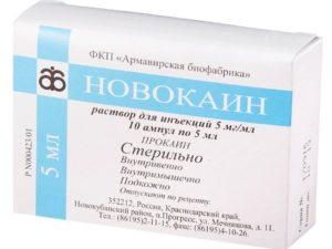 Новокаин для электрофореза при остеохондрозе