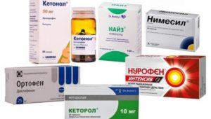 Обезболивающие при остеохондрозе в виде таблеток